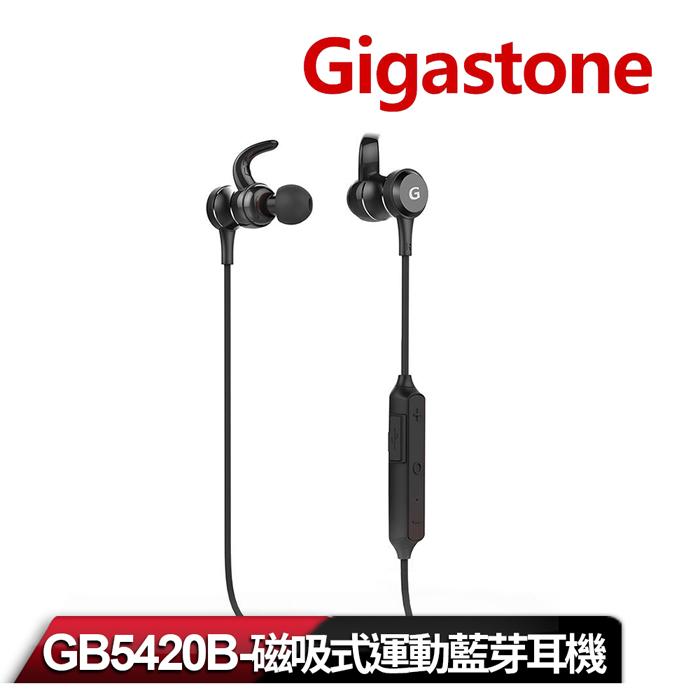 Gigastone GB-5420B 磁吸式運動藍牙耳機