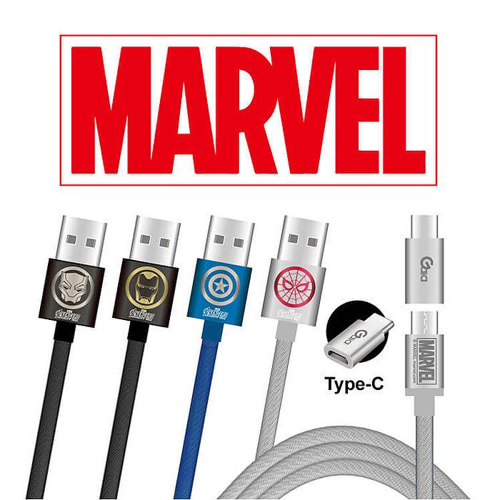 漫威復仇者聯盟-無限之戰MicroUSB+TypeC手機充電線