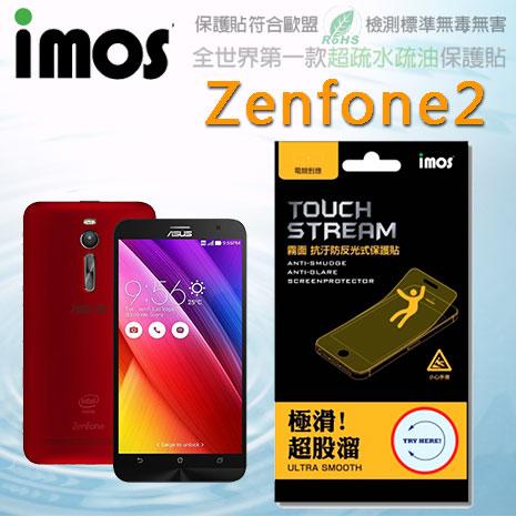 【Mypiece】imos 華碩 Asus Zenfone2 5吋 / 5.5吋 霧面電競 螢幕保護貼