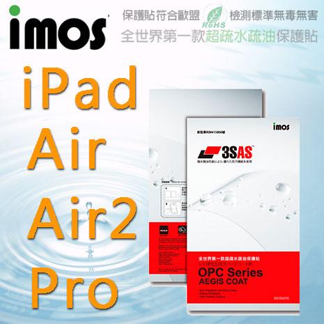 【Mypiece】imos 蘋果 Apple iPad Pro 亮面膜 3SAS 螢幕保護貼