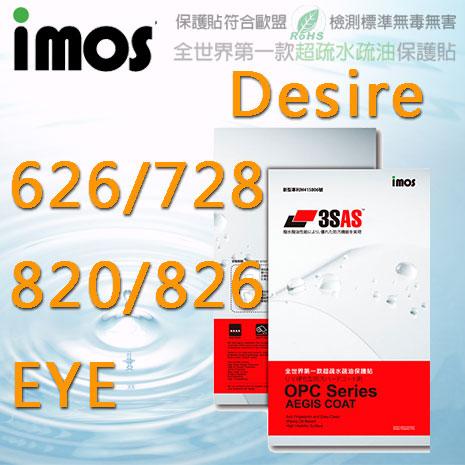 【Mypiece】imos HTC Desire 626 / 728 / 820 / 826 / EYE 亮面膜 3SAS 螢幕保護貼-手機平板配件-myfone購物