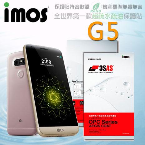 【Mypiece】imos LG G5 亮面膜 3SAS 螢幕保護貼