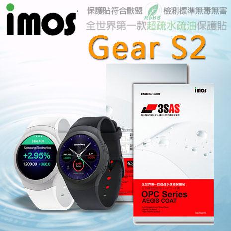 【Mypiece】imos 三星 Samsung Gear S2 運動款 / 經典款 亮面膜 3SAS 螢幕保護貼