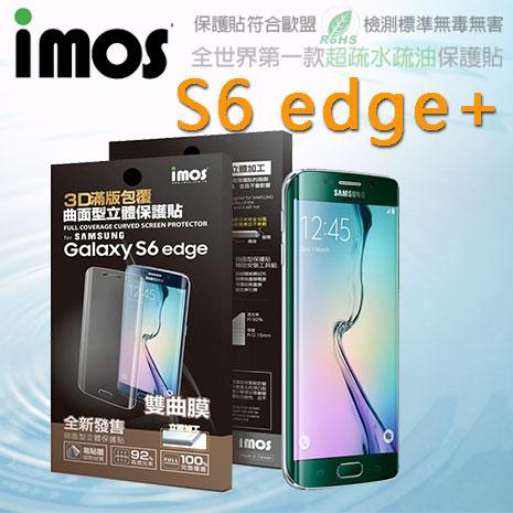 【Mypiece】imos 三星 Samsung Galaxy S6 Edge+ plus 3D滿版雙曲膜 亮面膜 3SAS 螢幕保護貼