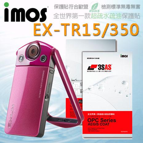 【Mypiece】imos CASIO EX-TR15 / EX-TR350 亮面膜 3SAS 螢幕保護貼-相機.消費電子.汽機車-myfone購物