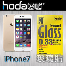 ~Mypiece~Hoda Apple iPhone 7 4.7吋 滿版鋼化玻璃貼
