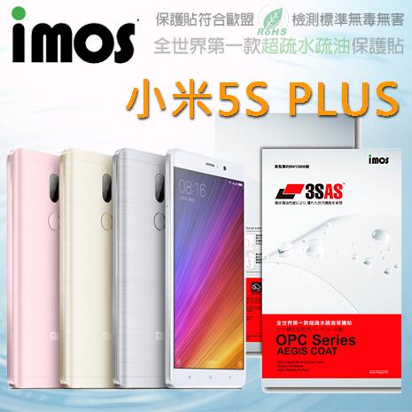 【Mypiece】imos  小米 小米5S PLUS  亮面 疏水疏油 3SAS 螢幕保護貼