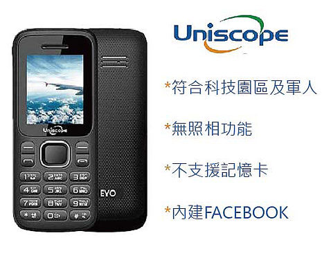 優思 Uniscope W108S 無照相無記憶卡/軍人機/科技廠/3G/亞太4G可用/黑色