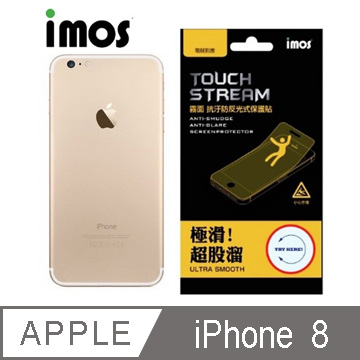 【iMOS Touch Stream】蘋果Apple iPhone 8 電競 霧面 背面保護貼