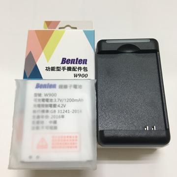 Benten W900 全新原廠電池+座充 配件包