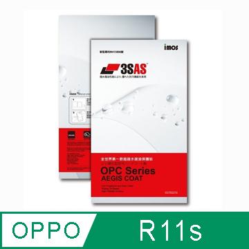 【imos】 OPPO R11s 3SAS 螢幕保護貼
