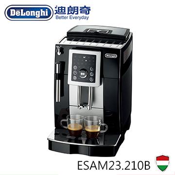 Delonghi迪朗奇睿緻型全自動義式咖啡機 ECAM 23.210B