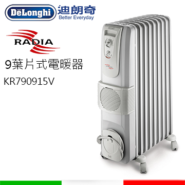 迪朗奇 九片式熱對流暖風電暖器 KR790915V