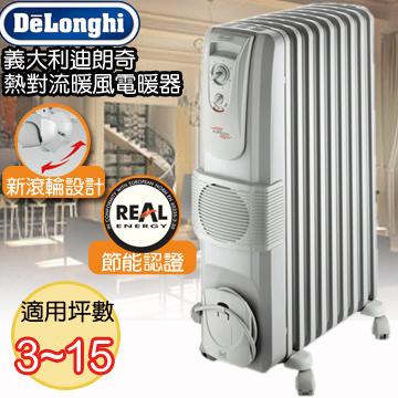 迪朗奇 12片式熱對流暖風電暖器 KR791215V