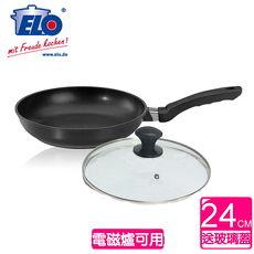 《德國ELO》Rubicast不沾24CM單柄平底鍋 送鍋蓋
