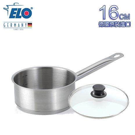 《德國ELO》不鏽鋼單柄湯鍋(16公分)