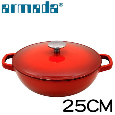 《armada》艾麗絲琺瑯鑄鐵媽媽鍋(壽喜鍋)-火焰紅25CM