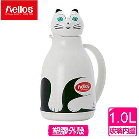 【德國 helios 海利歐斯 】白貓造型保溫壺1000cc