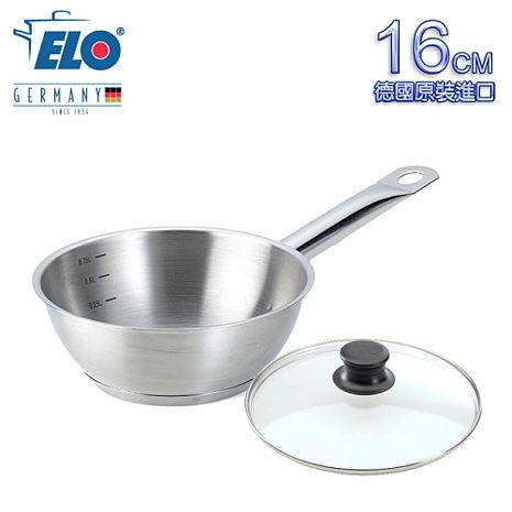 《德國ELO》不鏽鋼單柄碗形湯鍋(16公分)