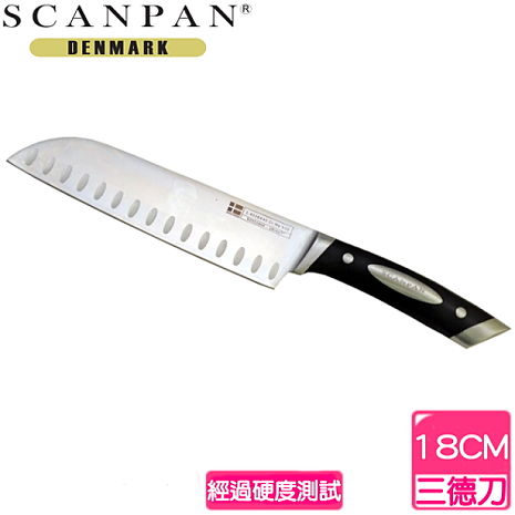 【丹麥SCANPAN】三德日式主廚刀(18公分)