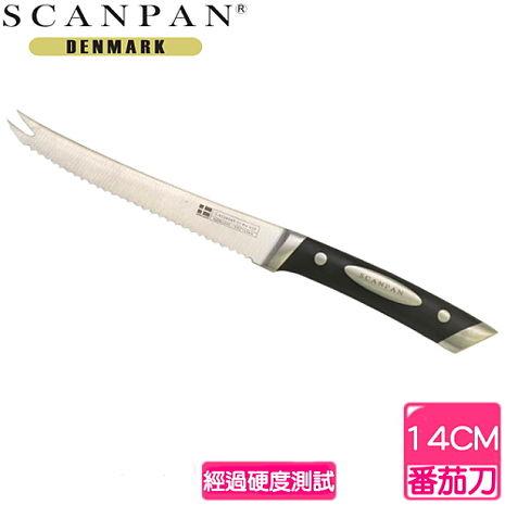 【丹麥SCANPAN 】蕃茄/起司兩用刀(14公分)