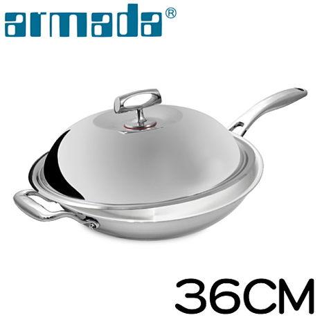 《armada》菁英系列316不鏽鋼複合金瑞士單柄炒鍋(armada)