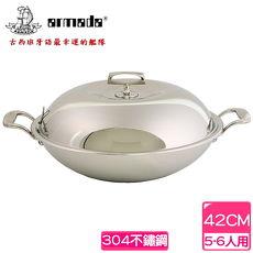 ~armada~菁英5層316不鏽鋼瑞士雙耳炒鍋~42cm
