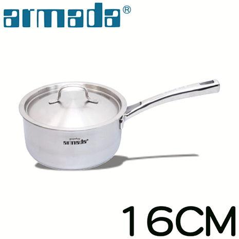 《armada》伊麗莎白複合金單柄湯鍋含蓋(16公分)