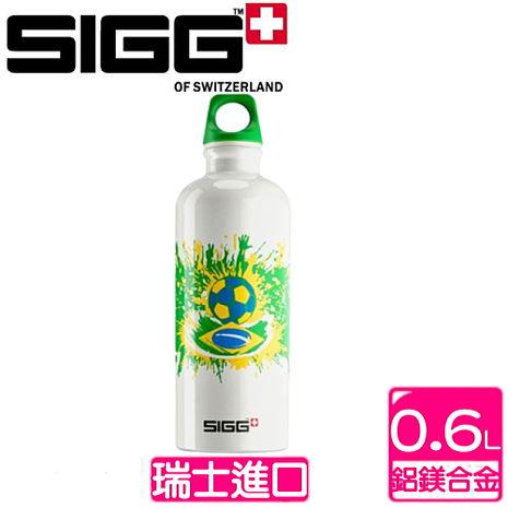 《瑞士SIGG 》西格Classics世足賽系列-巴西(600c.c.)845910