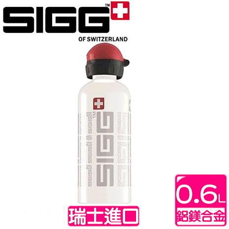 《瑞士SIGG》 西格Classics系列─經典logo瓶白(新) (600c.c.)841740