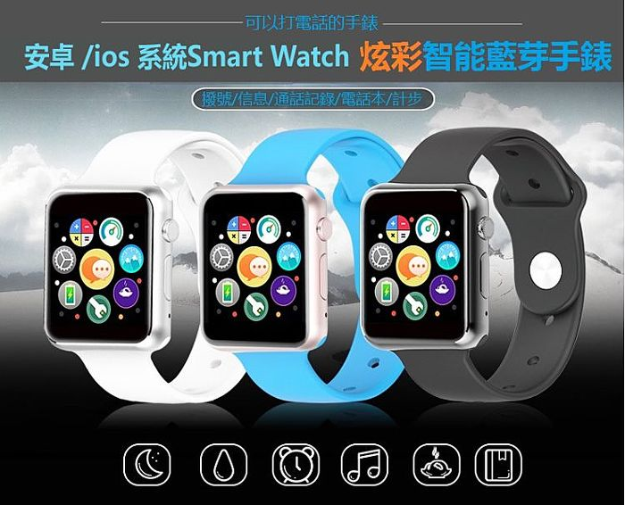 【DR. MANGO】炫彩多功能智能藍芽手錶 (兩入特惠組)優雅白