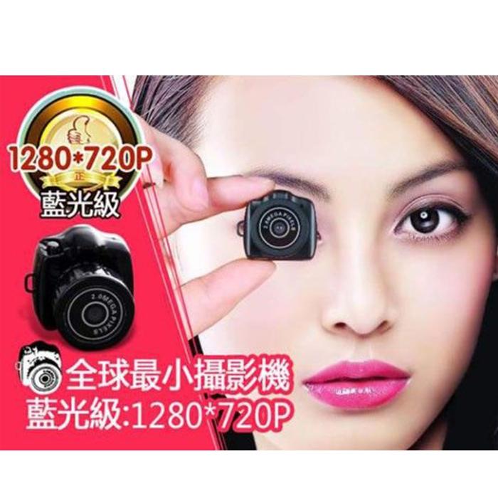 【Dr.Mango】MINI DV Y3000(720P) 拍攝錄影音機