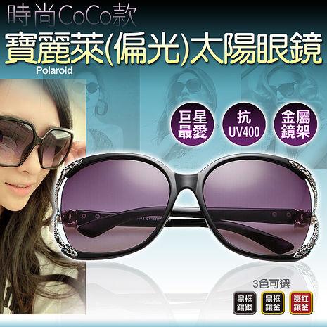 【Dr.Mango】韓系潮款抗UV400偏光女款華貴CoCo款太陽眼鏡茶色