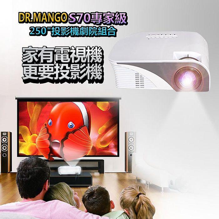 【M.G】S70投影機