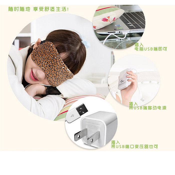 【Dr.Mango】紓壓必備~日式USB蒸氣SPA眼罩-標準型(隨機出貨)