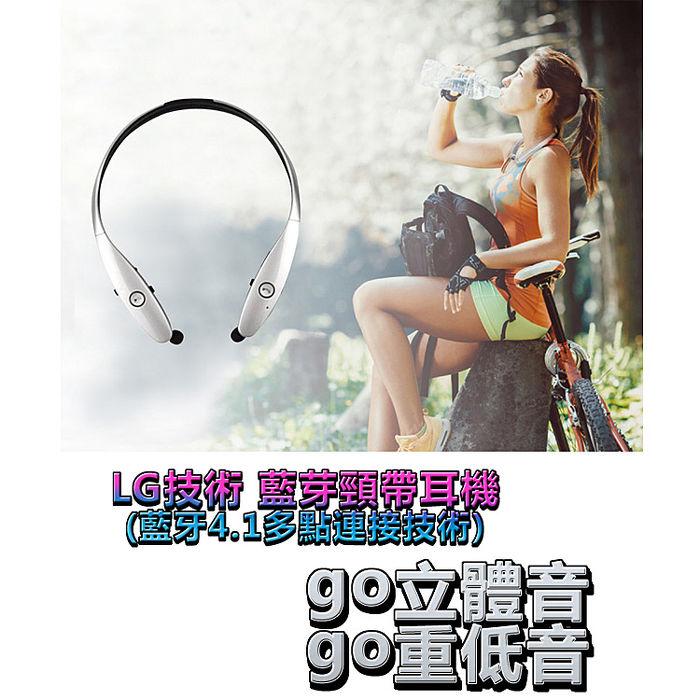 【M.G】HBS900 頸戴式自動藍芽耳機白色