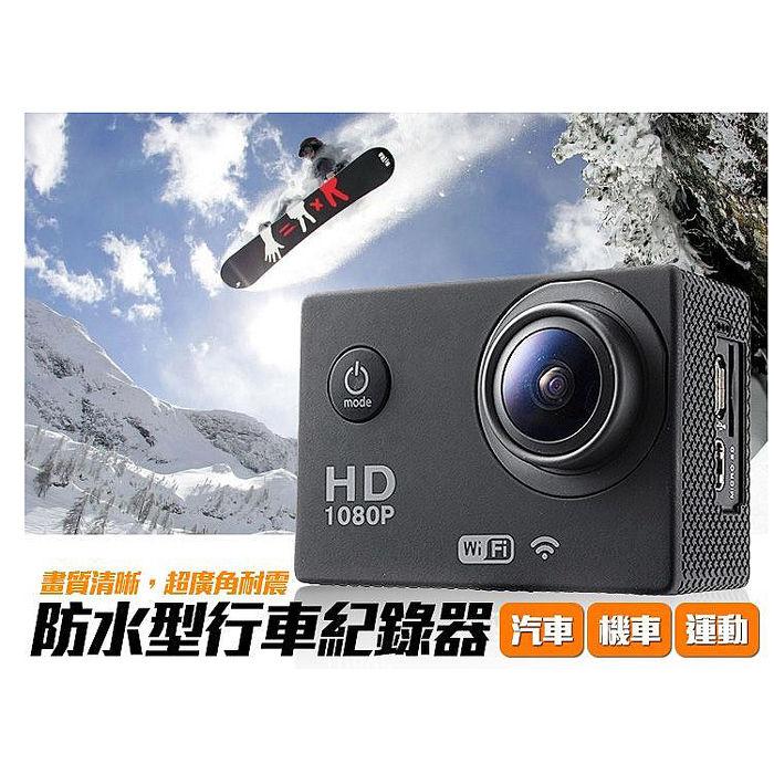 【M.G】Wifi-1080p 行車記錄器+8G記憶卡