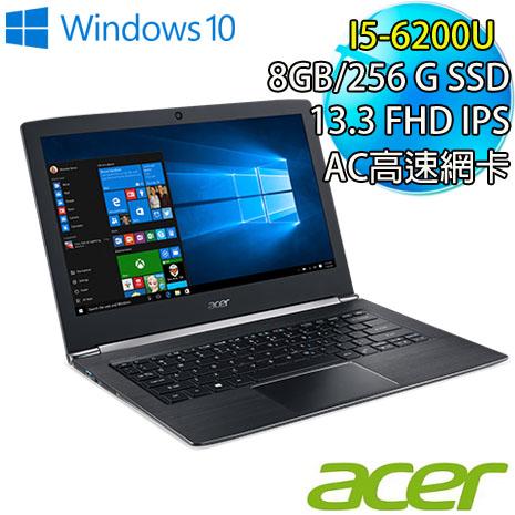 單機下殺ACER 宏碁 S5-371-50VC 13.3吋 i5-6200U FHD Win10 強效輕薄筆電