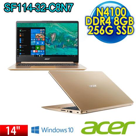ACER SF114-32-C8N7 輕薄隨行極窄邊框 N4100/8G/256G SSD/14吋/1.3KG 金