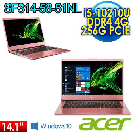 ACER宏碁 SWIFT 3 SF314-58-51NL  粉 14吋輕薄效能筆電  i5-10210U/4G/256G PCIE SSD/14