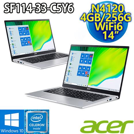 ACER SF114-33-C5Y6  N4120/4G/256G SSD/WiFi6/14吋/1.3KG 銀 輕薄隨行極窄邊框筆電