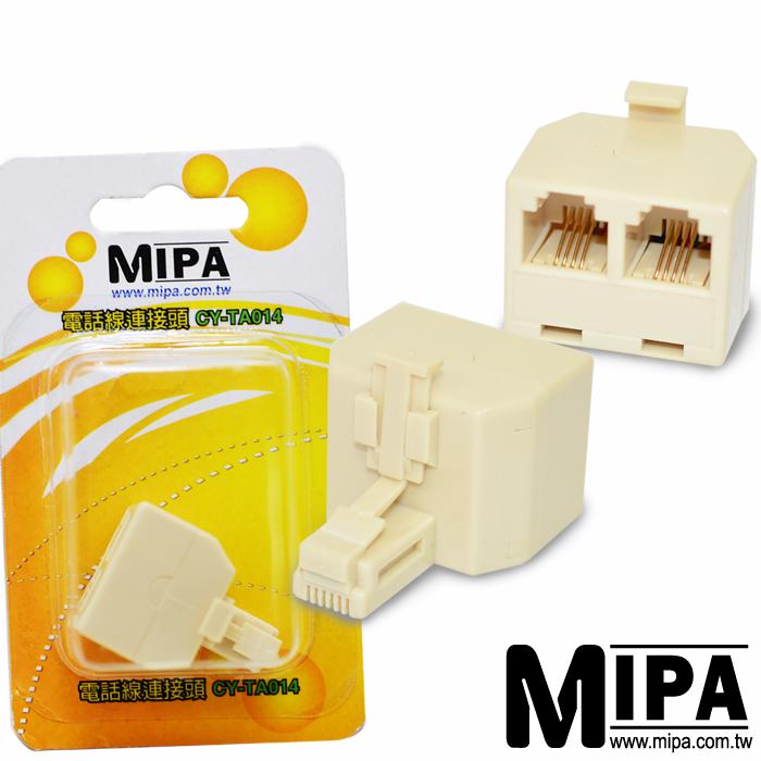 MIPA 美式4芯電話線連接頭(CY-TA014)