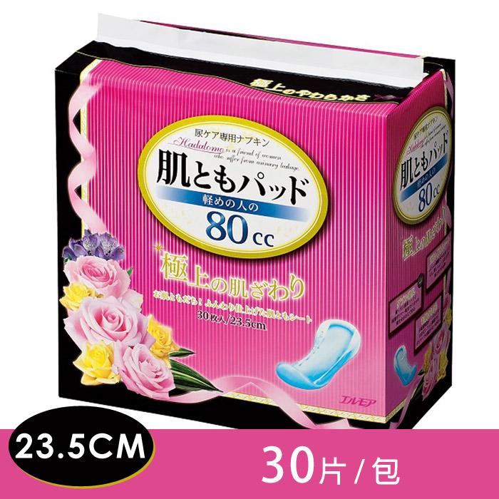 日本一番 婦女失禁護墊23.5cm 微量型(80cc)-30片/包