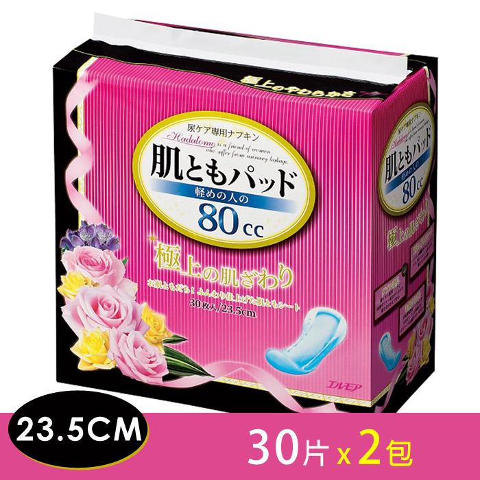 日本一番 婦女失禁護墊23.5cm 微量型(80cc)-30片/包x2包組