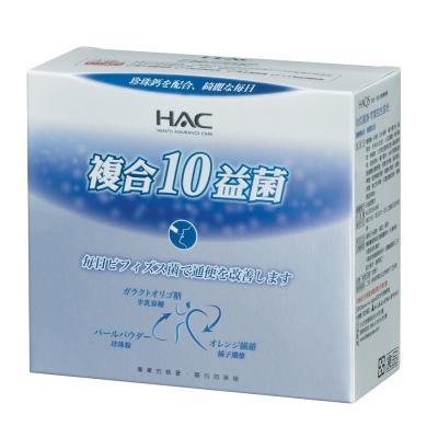 【永信HAC】常寶益生菌粉(5克/包 30包入)