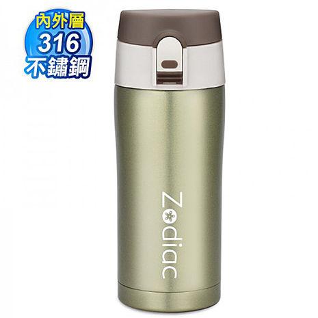 諾帝亞 內外層316不鏽鋼彈蓋式真空保溫瓶(350ml)-ZOD-MS0202