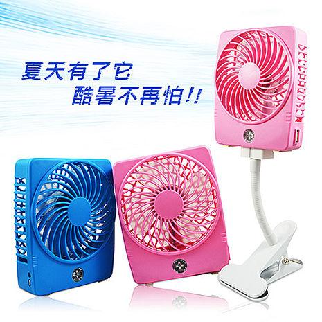 4吋USB/鋰電池充電迷你夾式小風扇-18650鋰電池(共兩色可選)-特賣粉色