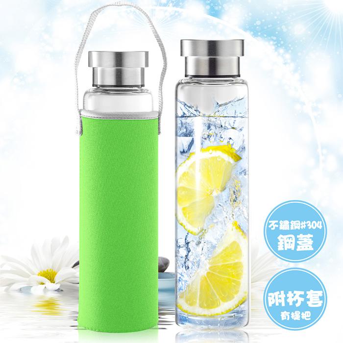 水立方 耐熱玻璃水瓶550ML(附綠色套子)LD-GS550-特賣