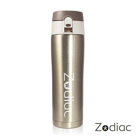 Zodiac諾帝亞 #316不銹鋼彈蓋式真空保溫瓶450ml(ZOD-MS0201)-11特賣