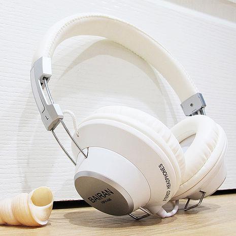 BAIRAN白朗-高音質全罩耳機(FBFH-A06)-特賣